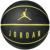 ジョーダン アルティメット 8P バスケットボール【JD4004-098】ブラック/オプティイエロー
