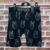 deuce×PSD Underwear ステルス